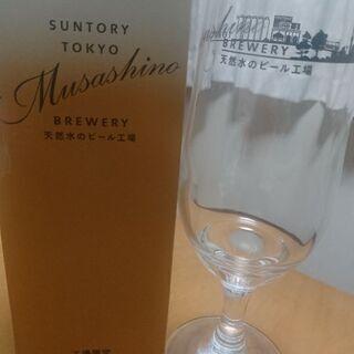 【ビールグラス】SUNTORY