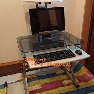 ガラス天板PCデスク(無料・差し上げます)