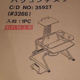 ガラス天板PCデスク(無料・差し上げます) - 清須市