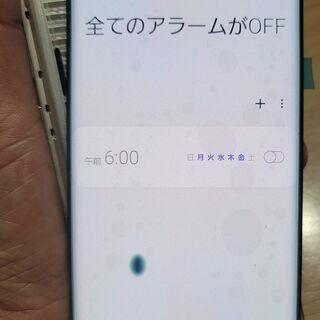 超激レア!新品!Samsung Galaxy Note8 …