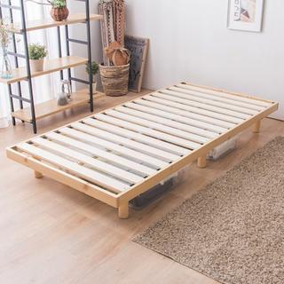 ニトリ シングル ベッド