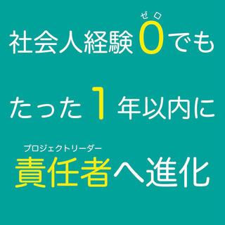 【服装・ネイル・髪型自由!】未経験からコールセンタースタッフ★年...