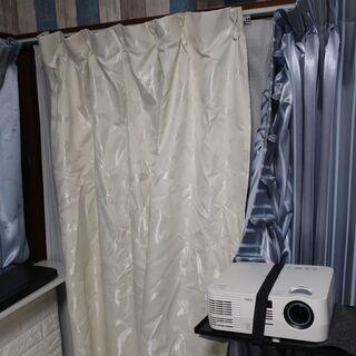 遮光1級カーテン 100㎝×180㎝ 2枚