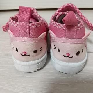 靴 女の子 14センチ