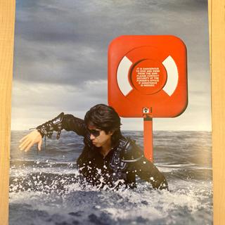 【ネット決済】浜田省吾☆ポスター☆ SAVE OUR SHIP☆