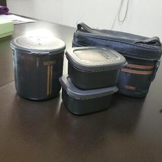 【ネット決済】THERMOS(サーモス)保温お弁当箱ブラック