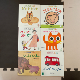 こどものともシリーズ (1冊80円)
