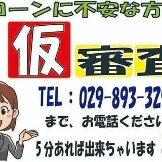 【審査でお悩みの方❗️一度オトロンにご連絡を❗️❗️】 トヨタ アルファード 240S − 茨城県