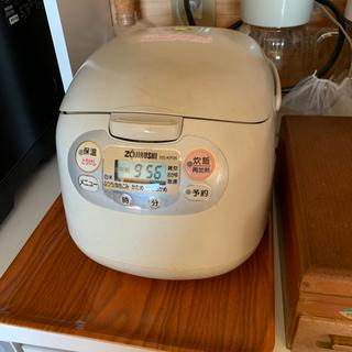 【ネット決済】2〜3合炊きの象印の炊飯器です。