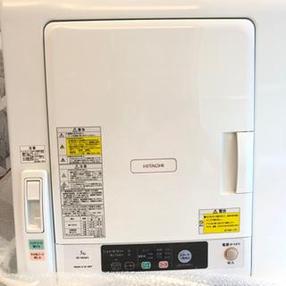 【ネット決済】【売ります】日立の衣類乾燥機([den50wvw]...