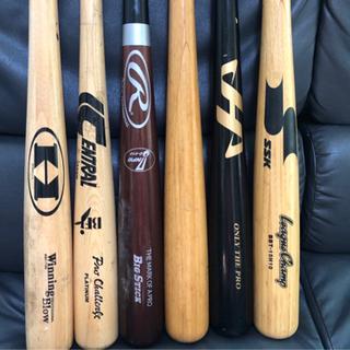 野球  バット 6本セット