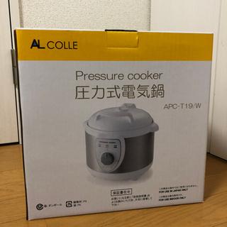 【ネット決済・配送可】【新品未使用】圧力式電気鍋