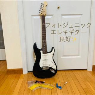 【ネット決済】【引取り限定☆清潔】フォトジェニック エレキギター