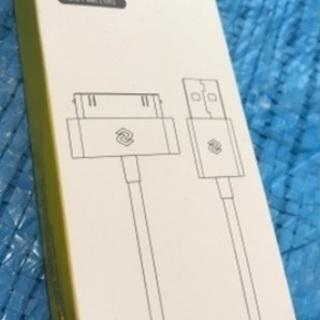 iPad充電ケーブル