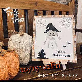 ハロウィン手形アート✩*゜