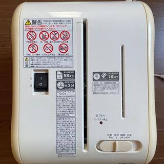 【ネット決済】自宅用パーソナルシュレッダー