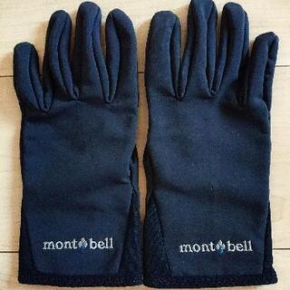 【美品】mont-bell 手袋  M