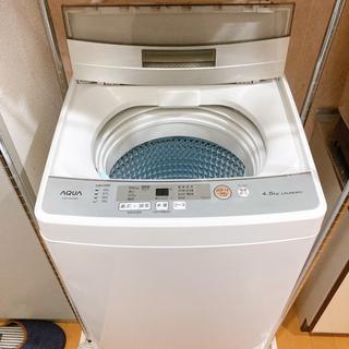 洗濯機 お値下げ 近日処分