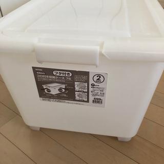 【0円無料】 お譲りします フタ付き収納ケース 2つ - 家具