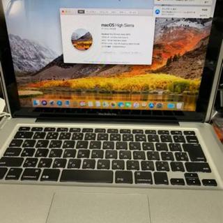 ⑤MacBook Pro