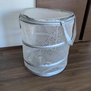 Ikea洗濯カゴ ネット