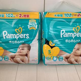 【ネット決済】パンパースオムツ テープSサイズ 新品未使用