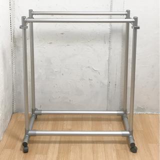 無印良品 アルミ製ハンガーラック ダブル