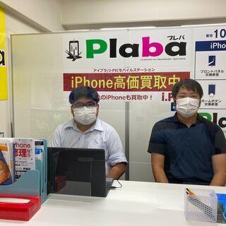 iPhone修理 データそのまま! J-PIC-Plaba芦屋店