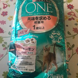 猫のエサ ピューリナワン 期限10月まで 550g×4袋