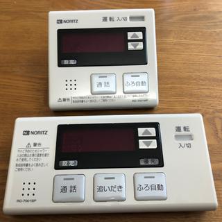 【ネット決済・配送可】ノーリツ給湯器リモコンRC-7001MPと...
