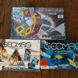 【ネット決済】Geomag ジオマグ マグネット・パネル 3箱セット