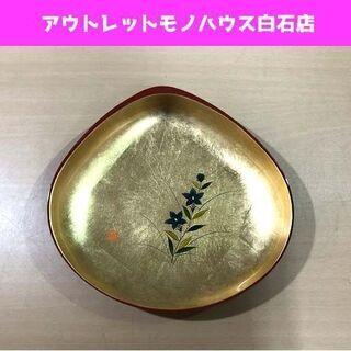 保管未使用 加賀箔工芸 菓子器 金箔 蛤鉢 はまぐり型 桔梗 き...