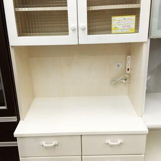 NITORI ニトリ 2面 レンジボード カントリー調 食器棚 ...