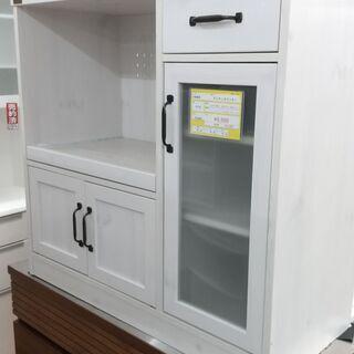 キッチンカウンター 食器棚 カップボード キッチンボード 佐藤産...