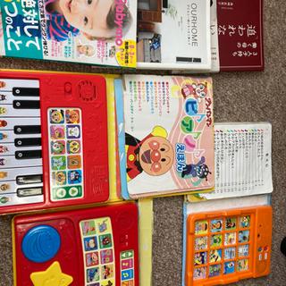 育児本と音が鳴る本