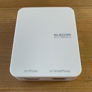 ELECOM スマホ充電器 タップ型
