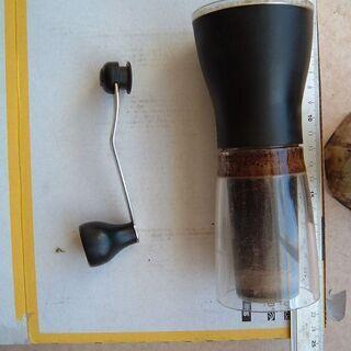 コーヒーミル 陶器ドリッパー2ケ