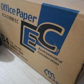B4 オフィス用紙 インクジェット レーザープリンター 2…