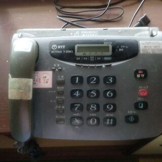 【ネット決済・配送可】電話機