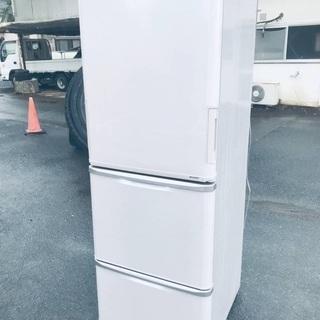 ♦️EJ1225番 SHARPノンフロン冷凍冷蔵庫 【2014年製】