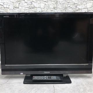 【格安❗️】TOSHIBA 東芝 32V 液晶テレビ リモコン付き