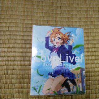 (中古 DVD)ラブライブ! 1
