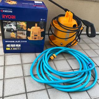 高圧洗浄機 RYOBI 耐圧ホース付き セット 洗車