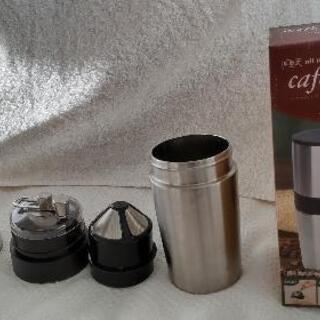 【ネット決済】手動式オールインワンコーヒーメーカー カフェラベル