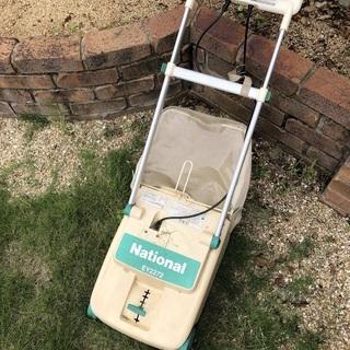 ナショナル芝刈り機
