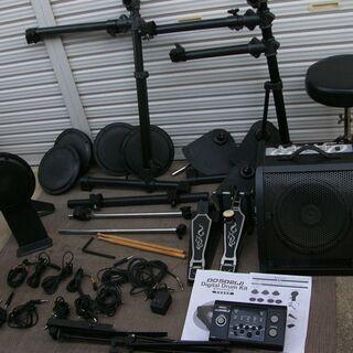 MEDELI メデリ 電子ドラム DD502J/BK AP30ア...