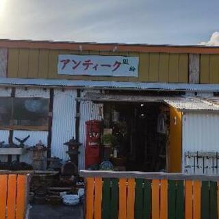 アンティーク風鈴 日向本店
