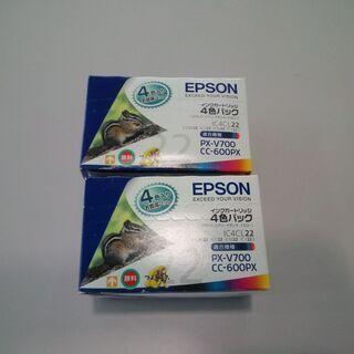 エプソン インクカートリッジ IC4CL22 4色パック 2箱まとめて