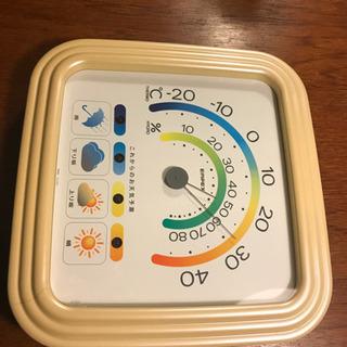 お部屋に環境管理に!温度計、湿度計、及びこれからのお天気予測計売ります