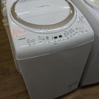 J087  早い者勝ち! ★6ヶ月保証★9K/4.5K洗濯乾燥機...
